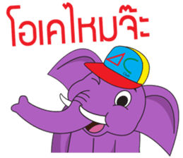 Jumbo and the Gang sticker #10764301