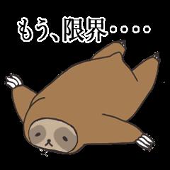 Shikata