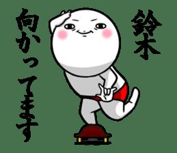 Sticker for exclusive use of Suzuki. sticker #10769284