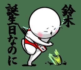 Sticker for exclusive use of Suzuki. sticker #10769305