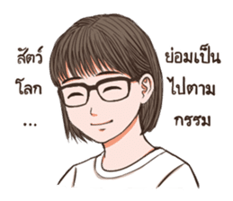 Nice Talk with Nok sticker #10770713