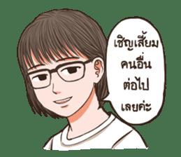 Nice Talk with Nok sticker #10770721