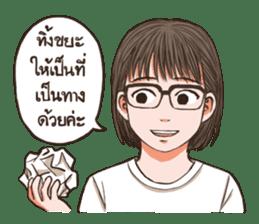 Nice Talk with Nok sticker #10770728
