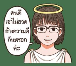 Nice Talk with Nok sticker #10770732
