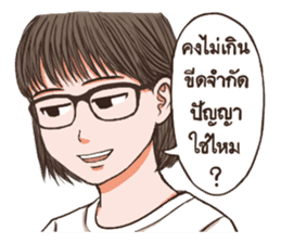 Nice Talk with Nok sticker #10770735