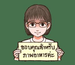 Nice Talk with Nok sticker #10770738