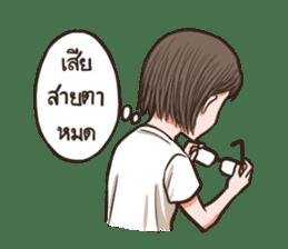 Nice Talk with Nok sticker #10770739