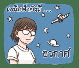 Nice Talk with Nok sticker #10770747