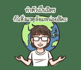 Nice Talk with Nok sticker #10770751