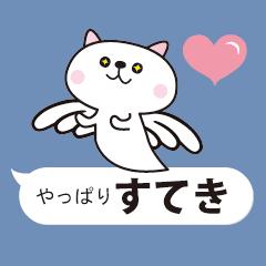 https://sdl-stickershop.line.naver.jp/products/0/0/1/1265754/LINEStorePC/main.png