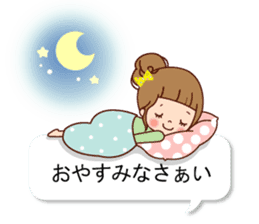Balloon of the line talking sticker #10783153