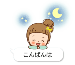 Balloon of the line talking sticker #10783155