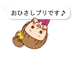Balloon of the line talking sticker #10783156