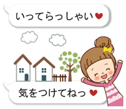 Balloon of the line talking sticker #10783158