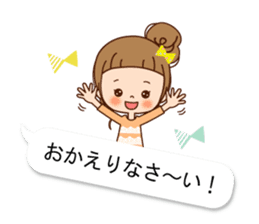 Balloon of the line talking sticker #10783160