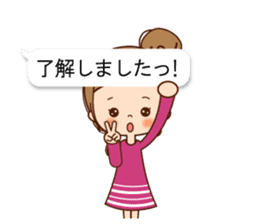 Balloon of the line talking sticker #10783162