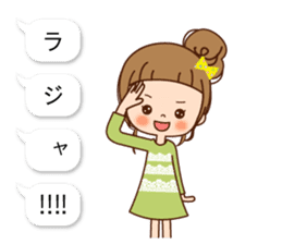 Balloon of the line talking sticker #10783163
