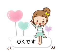 Balloon of the line talking sticker #10783164