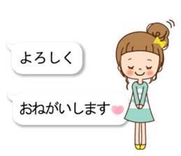 Balloon of the line talking sticker #10783167