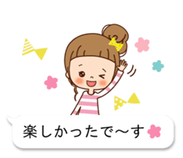 Balloon of the line talking sticker #10783168