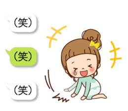 Balloon of the line talking sticker #10783170