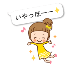 Balloon of the line talking sticker #10783171