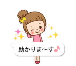 Balloon of the line talking sticker #10783173