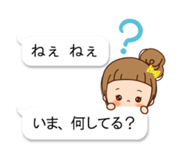 Balloon of the line talking sticker #10783174