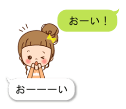 Balloon of the line talking sticker #10783177