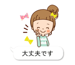 Balloon of the line talking sticker #10783179