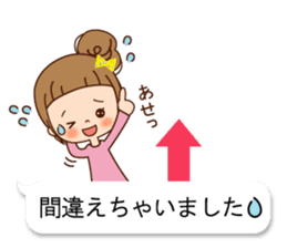 Balloon of the line talking sticker #10783180