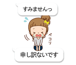 Balloon of the line talking sticker #10783182