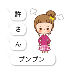 Balloon of the line talking sticker #10783183