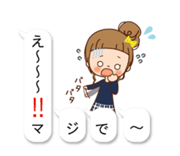 Balloon of the line talking sticker #10783184