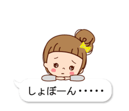 Balloon of the line talking sticker #10783185
