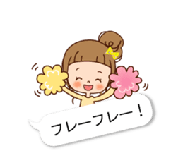 Balloon of the line talking sticker #10783187