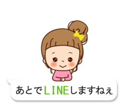 Balloon of the line talking sticker #10783188