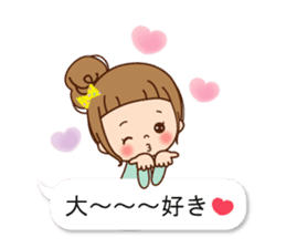 Balloon of the line talking sticker #10783190