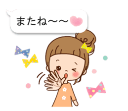 Balloon of the line talking sticker #10783191