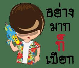 Songkran day sticker #10784040