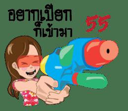Songkran day sticker #10784041