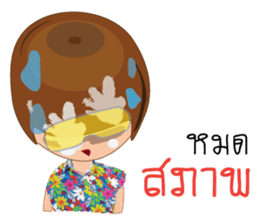 Songkran day sticker #10784044