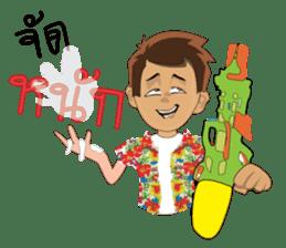 Songkran day sticker #10784047