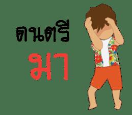 Songkran day sticker #10784052