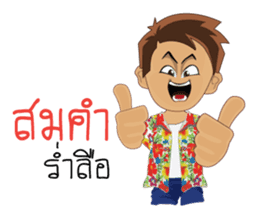 Songkran day sticker #10784053