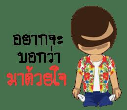 Songkran day sticker #10784054