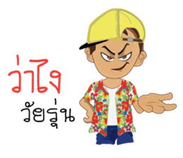 Songkran day sticker #10784055