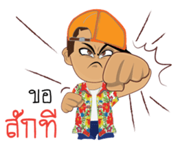 Songkran day sticker #10784056