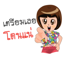Songkran day sticker #10784058
