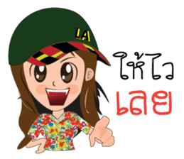 Songkran day sticker #10784069